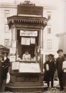 2 parduotuve Nemunas Pylimo 43 1918